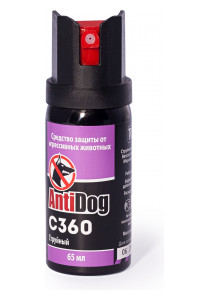 AntiDog С360